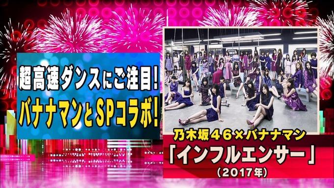 28 テレ東音楽祭② (1)