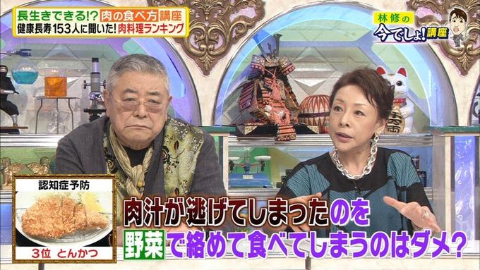 20 林修の今でしょ 秋元真夏 (53)