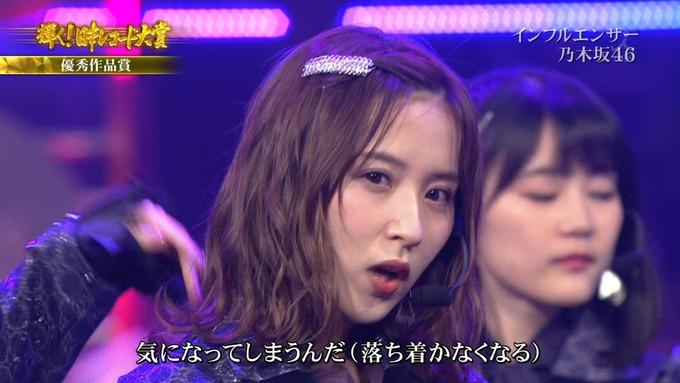 30 日本レコード大賞 乃木坂46 (57)