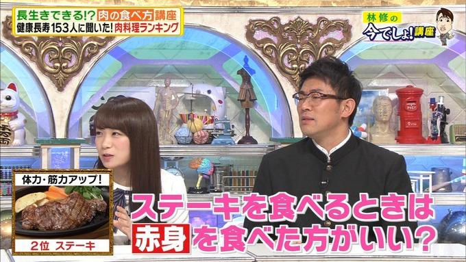 20 林修の今でしょ 秋元真夏 (65)
