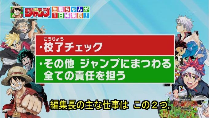 29 ジャンポリス 生駒里奈② (4)