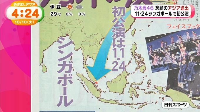 めざましテレビ 乃木坂46 シンガポール (2)
