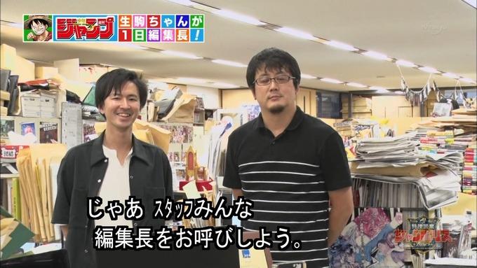 29 ジャンポリス 生駒里奈⑤ (6)