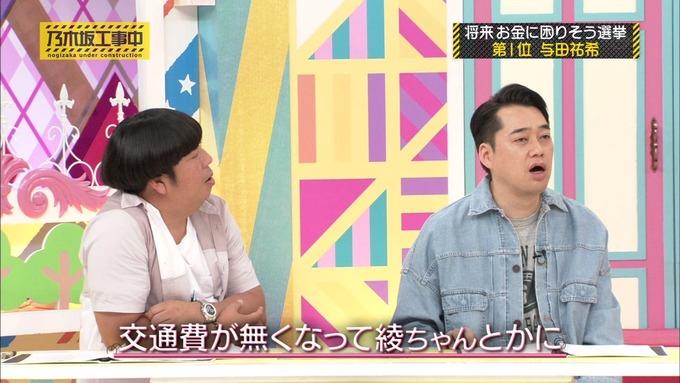 乃木坂工事中 将来こうなってそう総選挙2017⑧ (51)
