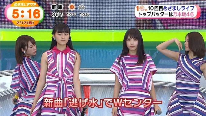 めざましアクア  夢大陸2017 乃木坂46 (39)