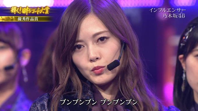 30 日本レコード大賞 乃木坂46 (35)