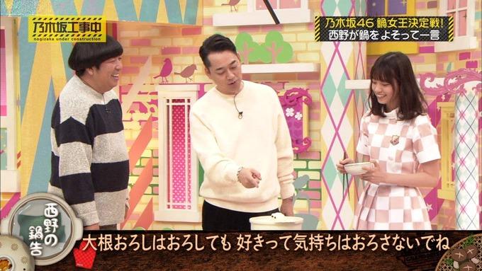 乃木坂工事中 鍋女王決定戦④ (20)