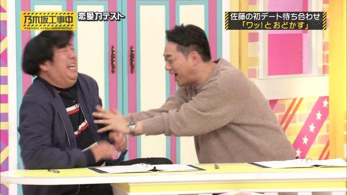 乃木坂工事中 恋愛模擬テスト⑰ (33)