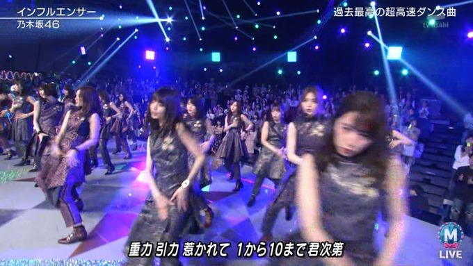 Mステ スーパーライブ 乃木坂46 ③ (64)