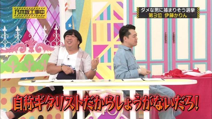 乃木坂工事中 将来こうなってそう総選挙2017⑨ (71)
