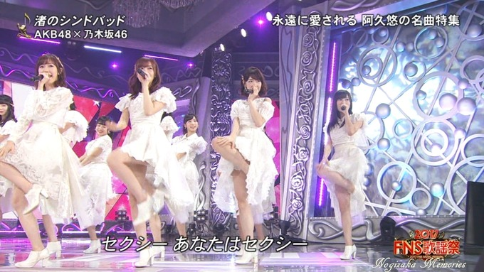 6 FNS歌謡祭④ (40)