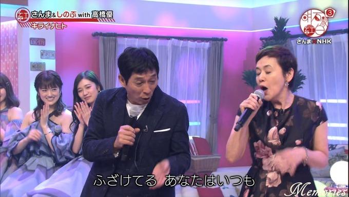 18 明石家紅白 乃木坂46⑫ (4)
