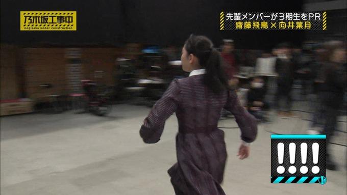 乃木坂工事中 齋藤飛鳥が向井葉月を紹介 (426)
