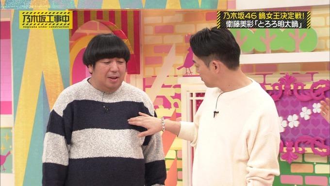 乃木坂工事中 鍋女王決定戦⑥ (25)