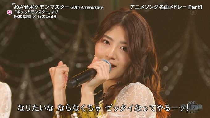 13 FNS歌謡祭 ① (68)