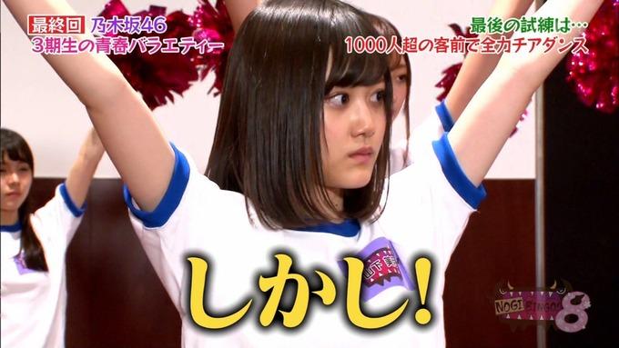 NOGIBINGO83期生 最後の試練① (59)