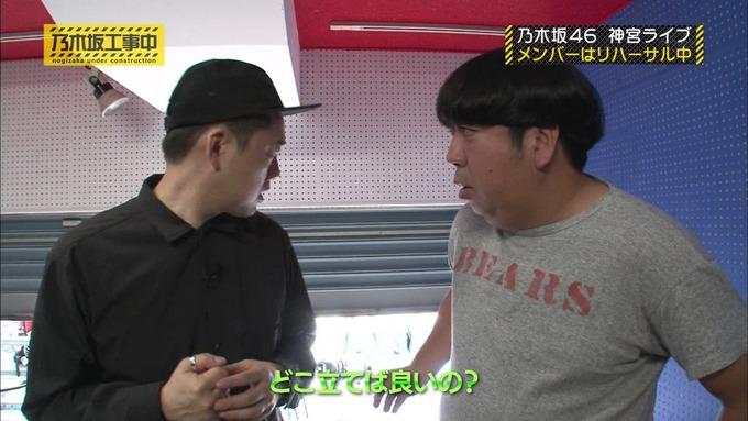 乃木坂工事中 日村密着④ (15)