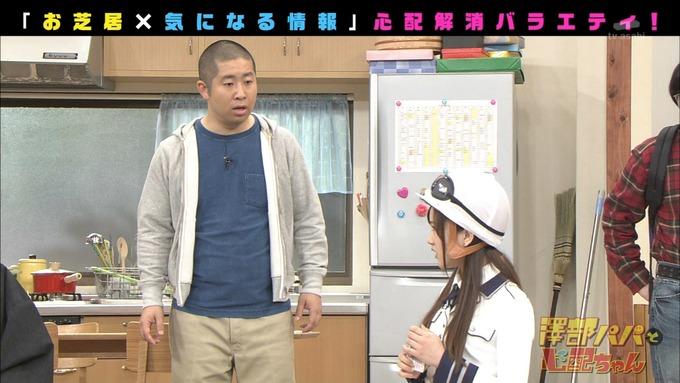 澤部と心配ちゃん 3 星野みなみ (65)