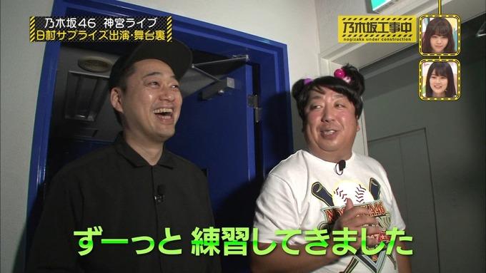 乃木坂工事中 日村密着⑦ (24)
