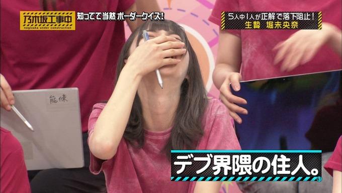 乃木坂工事中 ボーダークイズ⑨ (68)