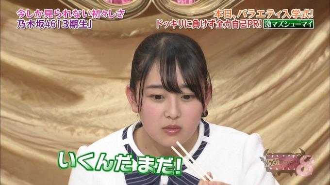 NOGIBINGO8!向井葉月 自己PR (192)