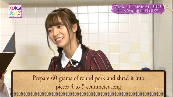 乃木英語料理対決(9)
