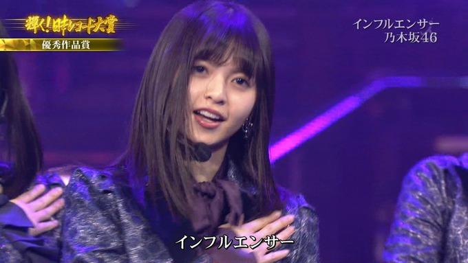 30 日本レコード大賞 乃木坂46 (149)