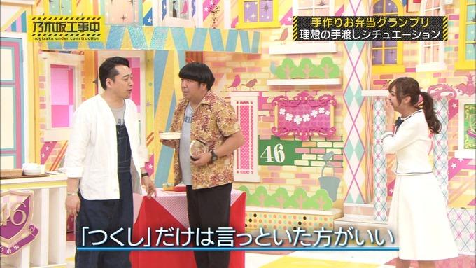 乃木坂工事中 お弁当グランプリ 和田まあや② (53)