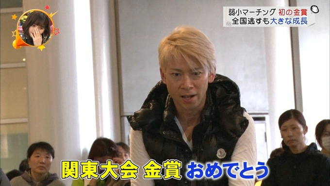 2 ライオンのグータッチ 西野七瀬 (3)