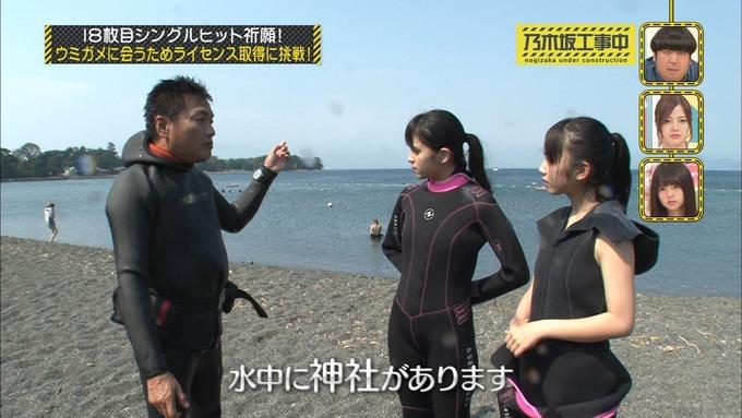 乃木坂工事中 18thヒット祈願③ (42)