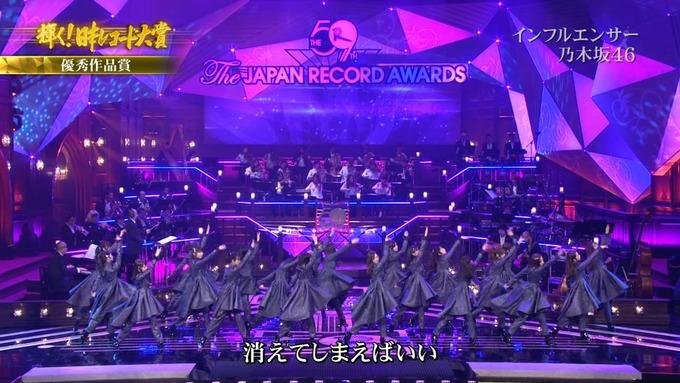 30 日本レコード大賞 乃木坂46 (88)