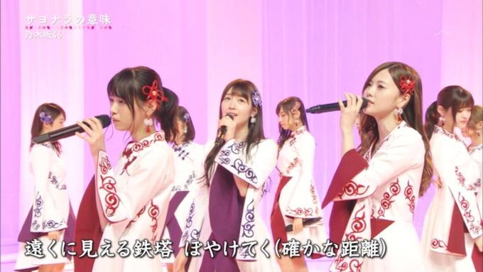 卒業ソング カウントダウンTVサヨナラの意味 (95)