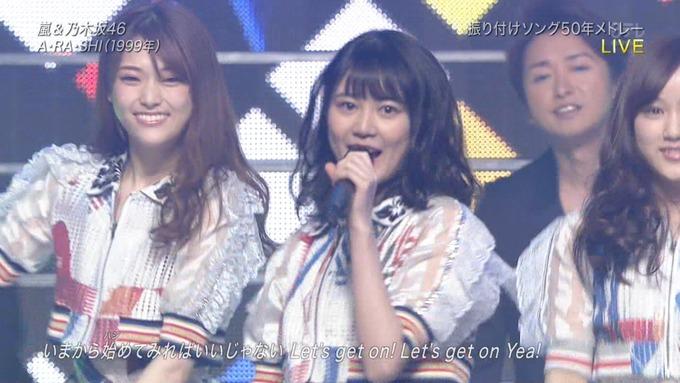 28 Best Artist2017 乃木坂46 嵐 (38)
