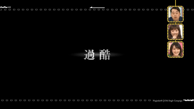 乃木坂工事中『17枚目シングルヒット祈願』氷の滝登り(50)