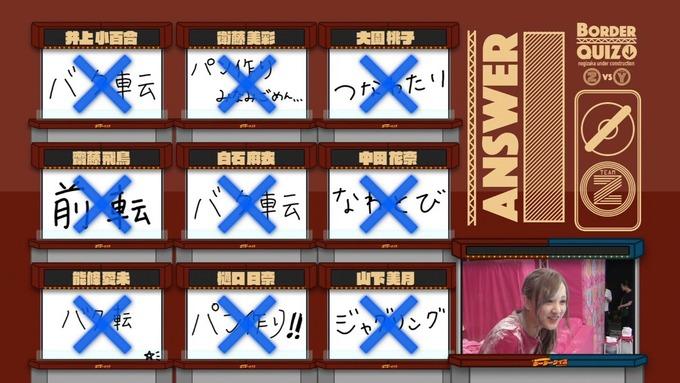 乃木坂工事中 ボーダークイズ③ (83)