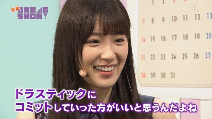 乃木坂46SHOW 高山一実 秋元真夏 コント (21)