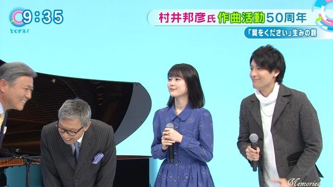 5 とくダネ 生田絵梨花 (42)