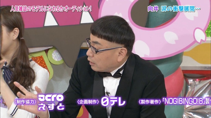 NOGIBINGO8 私服コーデ 向井葉月モデルデビュー (16)