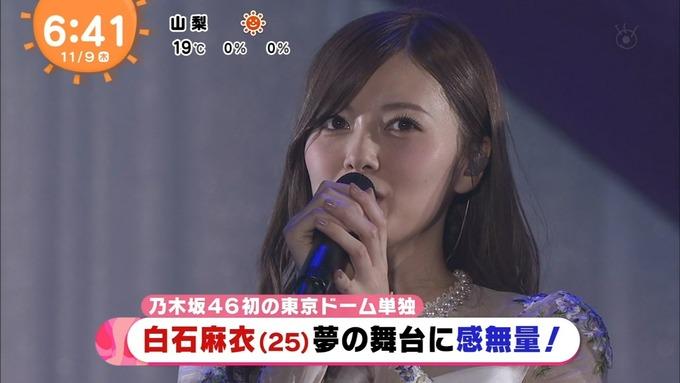 2017 めざましテレビ 乃木坂46真夏の全国ツアー2017 (1)