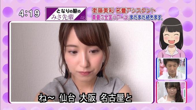 9 開運音楽堂 衛藤美彩 (6)