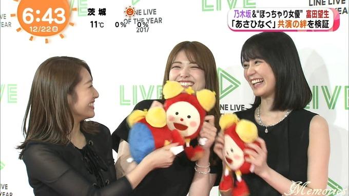 めざましアクア テレビ 生田 松村 桜井 富田 (39)