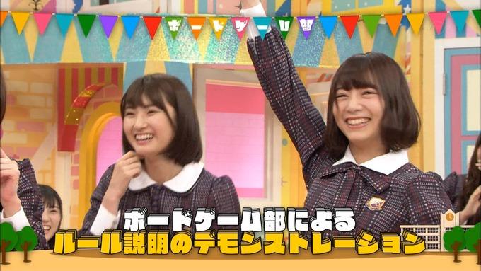 乃木坂工事中 橋本奈々未「ボードゲーム部」ナンジャモンジャ (32)