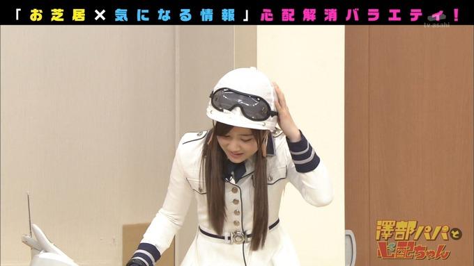 澤部と心配ちゃん 3 星野みなみ (9)