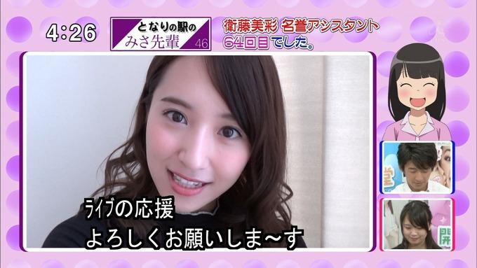 22 開運音楽堂 衛藤美彩 (44)