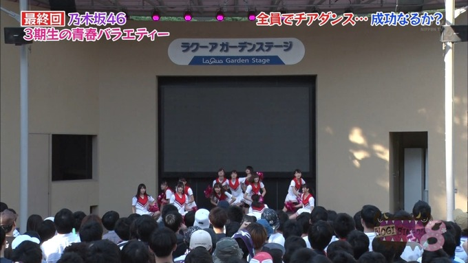 NOGIBINGO83期生 最後の試練⑥ (15)