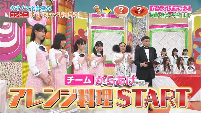 NOGIBINGO8 ホットスナック選手権 理々杏 蓮加 美月 麗乃 (37)