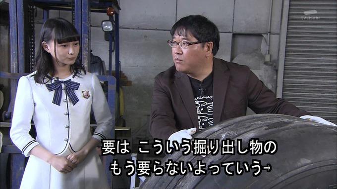 23 タモリ倶楽部 鈴木絢音① (22)
