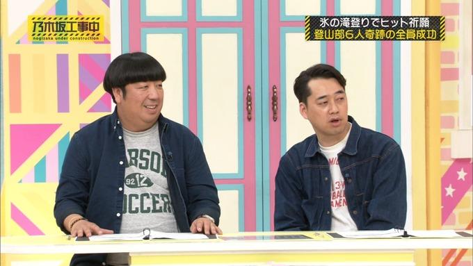 乃木坂工事中 17枚目ヒット祈願 6人成功 (33)