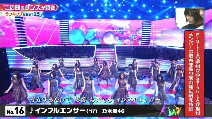 30 Mステ インフルエンサーダンス (5)