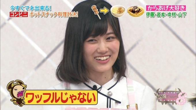 NOGIBINGO8 ホットスナック選手権 理々杏 蓮加 美月 麗乃 (110)